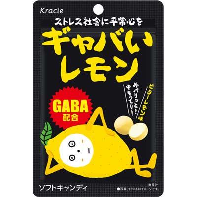 【クラシエ】130円ギャバいレモン(10袋入){ソフトキャンディソフトグミお菓子おやつまとめ買い}