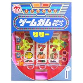 【駄菓子】10円 リリーのゲームスロットガム(120個入)