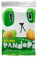 【やおきん】10円メロンぱんだろ~バタークッキー(24個入)