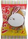 【駄菓子】20円 満月ポン うさぎ小判(30個入)