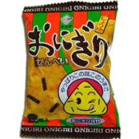 【駄菓子】20円 2枚おにぎりせんべい(20個入)