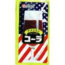 【駄菓子】20円 アメリカンコーラ(50個入)