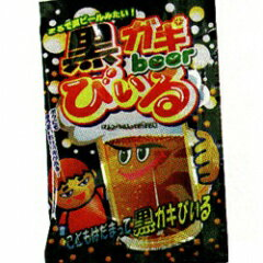 【共親製菓】20円黒ガキびいる(30袋入)