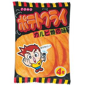 【東豊製菓】35円 ポテトフライ〈カルビ焼き味〉(20袋入)   {だがし 駄菓子屋 大人買い スナック菓子}