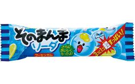 【駄菓子】【コリス】30円 そのまんまソーダフーセンガム(20個入)