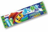 【丸川製菓】30円あおベーミドリベーガム(20個入)