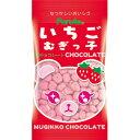 【フルタ製菓】30円 いちごむぎっ子チョコ(20袋入)   {駄菓子 だがし屋 おやつ チョコレート 業務用 まと…