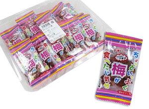 【駄菓子】30円 ちょっといっぷく梅(30個入)