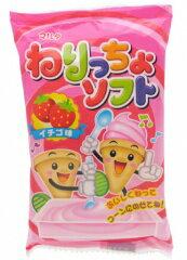 【マルタ食品】30円ねりっちょソフト〈いちご〉(24個入)