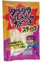 【駄菓子】100円 タラタラしてんじゃね〜よスティック (10個入)