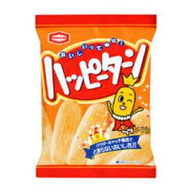 【亀田製菓】50円 ハッピーターン 小袋(10袋入)
