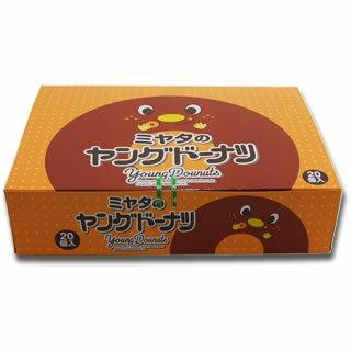 【駄菓子】40円ミヤタのヤングドーナツ(20個入)