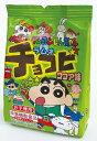 【オリオン製菓】50円 チョコビ ココア味(20個入)