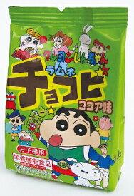 【オリオン製菓】50円 チョコビ ココア味(20袋入)