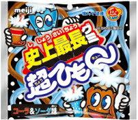 【明治製菓】60円 超ひもQ コーラ&ソーダ味(20個入)