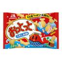 【森永製菓】50円 おっとっと小袋 うすしお味 (10個入)