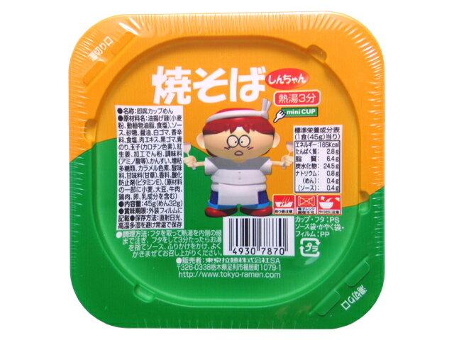 【駄菓子】70円 しんちゃん焼そば(30個入)