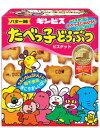 【ギンビス】110円 たべっ子どうぶつ バター味63g(10個入)     {ビスケット お菓子 たべっこ 運動会 景…