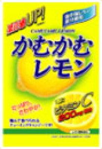 【三菱食品】120円 かむかむ〈レモン〉(10袋入)