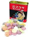 【駄菓子】【佐久間製菓】200円 サクマ式ドロップス レトロ缶ドロップス(10個入)