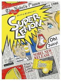 【ノーベル製菓】180円 スーパーレモン88g(6袋入)