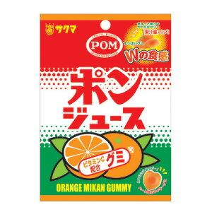 【サクマ製菓】100円 ポンジュースグミ36g(10袋入)