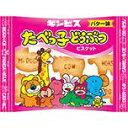 【ギンビス】30円 ミニたべっ子どうぶつ バター味17g(10袋入)