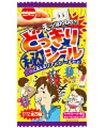 【明治ガム】40円 どっきりマル秘シール(10個入)