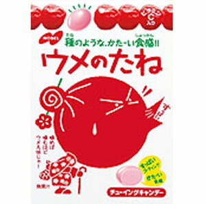 【ノーベル製菓】100円 ウメのたね35g(6袋入)