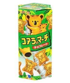 【ロッテ】100円 コアラのマーチ〈チョコ〉(10個入)