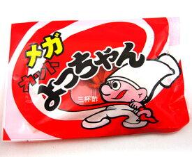 【よっちゃん食品】200円 メガカットよっちゃん50g(10袋入)  {駄菓子 だがし屋 景品}