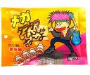 【よっちゃん食品】200円 メガ タラタラしてんじゃね〜よ39g(10袋入)    {駄菓子 だがし屋 BIG ビッグサイ…