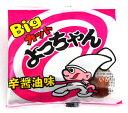 【駄菓子】60円 BIGカットよっちゃん 辛醤油味(20個入)