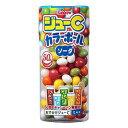 【カバヤ】80円 ジューCカラーボール ソーダ(10個入)