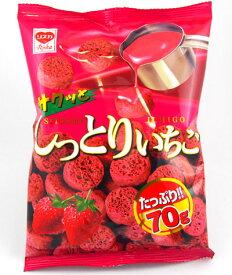 【リスカ】150円 しっとりいちご70g(15袋入)