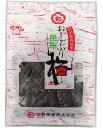 【中野物産】120円 おしゃぶり昆布〈梅〉11g(10袋入)    {駄菓子 だがし屋 昆布 酢こんぶ おやつ まとめ…