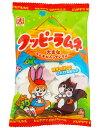 【駄菓子】【カクダイ製菓】100円 クッピーラムネ85g(20袋入)