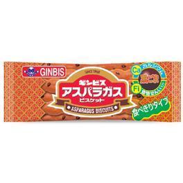 【ギンビス】30円アスパラガス6本入(12袋入)