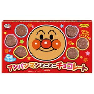 アンパンマン ミニミニチョコレート 10箱