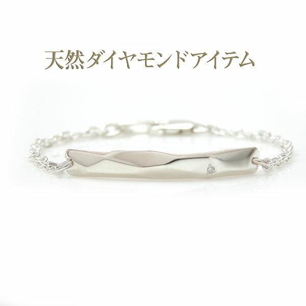 【天然ダイヤモンド】シルバーブレス(レディス)DAgDART DG-046 【楽ギフ_包装】 971292
