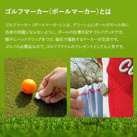ゴルフマーカーボールマーカー名入れシルバーギフトプレゼント父の日最適dagdartgolfダグダートゴルフMS-053