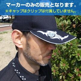トライバルボールマーカー/ゴルフマーカーゴルフの必須品!【dagdartGOLF】MS-030