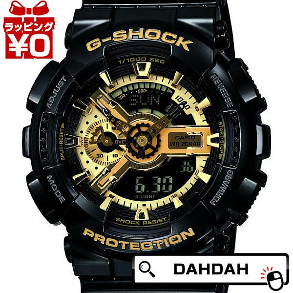 【平日クーポン利用で10%OFF】正規品 GA-110GB-1AJF CASIO カシオ G-SHOCK G-ショック メンズ腕時計 送料無料 アスレジャー