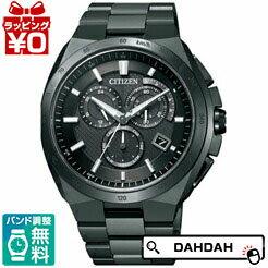 【クーポン利用で10%OFF】正規品 CITIZEN シチズンAT3014-54E メンズ腕時計 送料無料 フォーマル