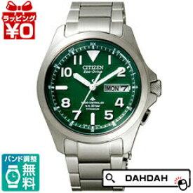 【クーポン利用で10%OFF】正規品 CITIZEN シチズンPMD56-2951 メンズ腕時計 送料無料 フォーマル