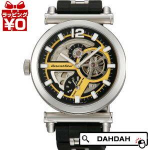 【ポイント20倍】正規品 WZ0011DK ORIENT STAR オリエントスター メンズ腕時計 送料無料 EPSON エプソン
