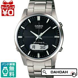 【クーポン利用で10%OFF】正規品 カシオ CASIO LCW-M170TD-1AJF/カシオ/LINEAGE メンズ腕時計 送料無料