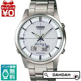【クーポン利用で10%OFF】正規品 カシオ CASIO LCW-M170TD-7AJF/カシオ/LINEAGE メンズ腕時計 送料無料