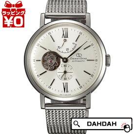 【クーポン利用で10%OFF】正規品 WZ0161DK ORIENT/オリエントスター メンズ腕時計 送料無料 EPSON エプソン