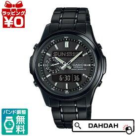 正規品 チープカシオ CASIO カシオ チプカシ LCW-M300DB-1AJF LINEAGE メンズ腕時計 送料無料 アスレジャー
